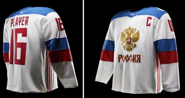 World Cup of Hockey Russian jersey