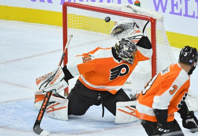 Philadelphia Flyers have started making changes with the firing of GM Ron Hextall. The new GM will plenty of areas the Flyers need to make improvements on.