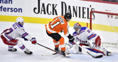 The Philadelphia Flyers and Travis Konecny are not close on term and money.