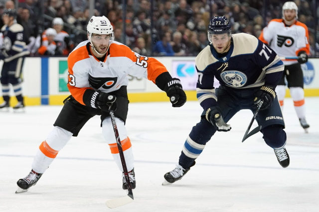 Looking at some players who have had their names come up in the NHL rumor mill of late but are unlikely to be traded by the NHL trade deadline.
